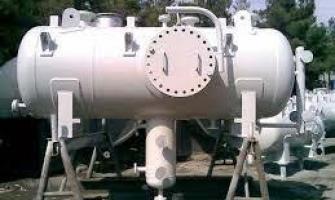 Reconstituição de prontuário de vaso de pressão